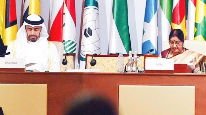 ifmat - Iran issue with OIC declaration rings hollow