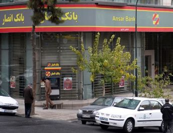 ifmat - Iranian bank dismisses the US sanctions as desperate move