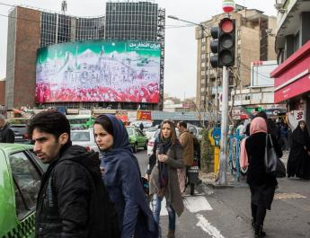 ifmat - Iranian regime network of allies feels the pain from US sanctions