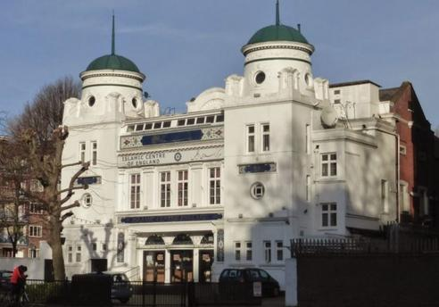 ifmat - Islamic Center of England in London