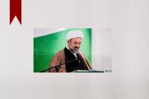 ifmat - Mahmoud Khalil Zadeh