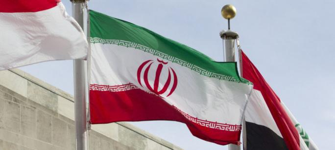 ifmat - Man fled Iran on fake passport to escape death sentence for renouncing Islam