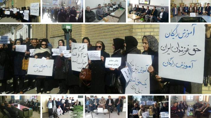 ifmat - New protests in Tehran and various other provinces
