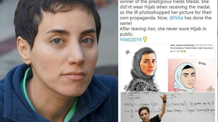 ifmat - Nike condemned for putting hijab on Iranian mathematician who chose not to wear one