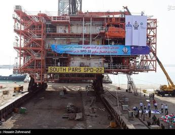 ifmat - Petro Sina Arya and SADRA will implement South Pars phase 22