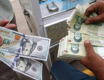 ifmat - Record corruption scandal puts spotlight on Iranians in Iran