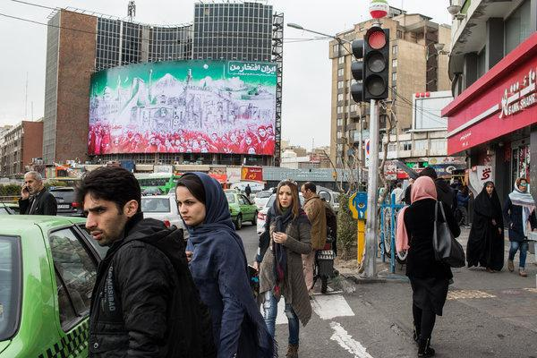 ifmat - Terrorist Group sponsored by Iran feels the pain of US sanctions