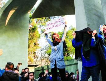 ifmat - UN expert concerned by crackdown on protests and strikes in Iran