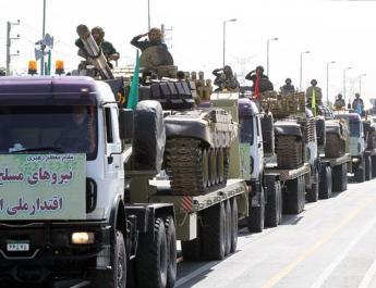 ifmat - America has declared IRGC a terrorist organization