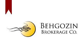 ifmat - Behgozin Brokerage