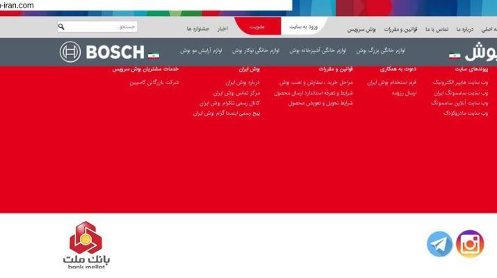 ifmat - Bosch - Bank Mellat