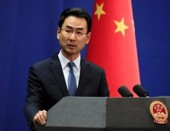 ifmat - China opposes US sanctions and says bilateral cooperation with Iran is legal