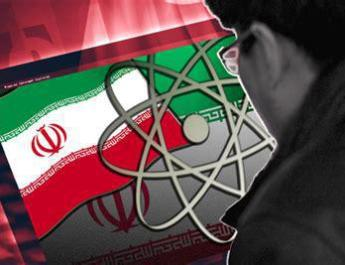 ifmat - Cyber Division in Iran launches new online censorship center