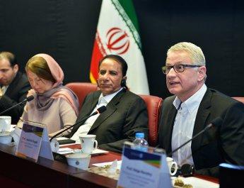 ifmat - Germany Robert Bosch Foundation seeking partners in Iran