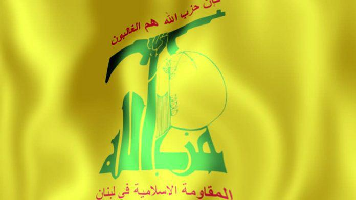 ifmat - Hezbollah warns US over sanctions against Iran