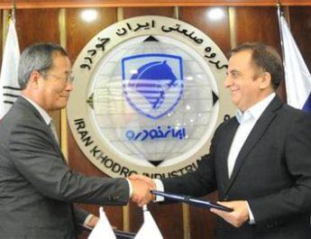 ifmat - Iran Khodro hyundai PowerTech Sign Joint Venture Deal