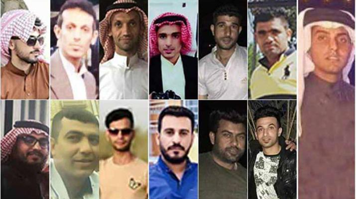 ifmat - Iran regime arrests people for reporting on flood