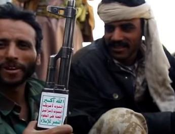 ifmat - Iranian-backed Houthis threaten US Arab allies