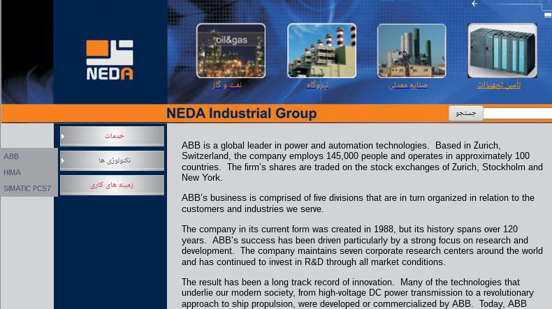 ifmat - Neda industrial group ABB
