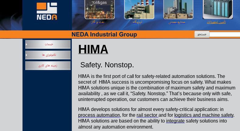 ifmat - Neda industrial group HIMA