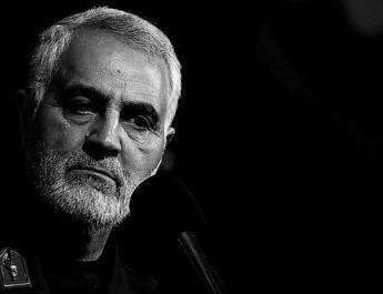 ifmat - Qassem Soleimani is a terrorist who killed Americans