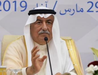 ifmat - Saudi calls for pressure on Iran after US ends oil exemptions