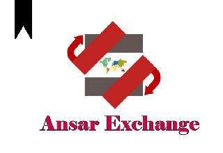 ifmat - ansar exchange