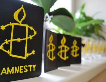 ifmat - Amnesty International says new criminal law in Iran will crush justice