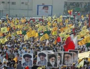 ifmat - Bahraini court sentences 19 IRGC agents
