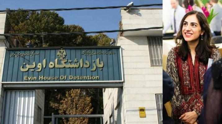 ifmat - British council eployee imprisoned by regime