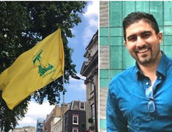 ifmat - Hezbollah fighter found guilty of planning attack on New York