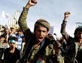 ifmat - Houthi from Yemen launch fundraising drive for Hezbollah