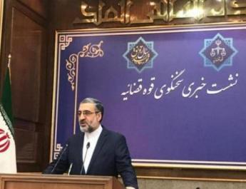 ifmat - Innocent people sentenced in Iran as US spies
