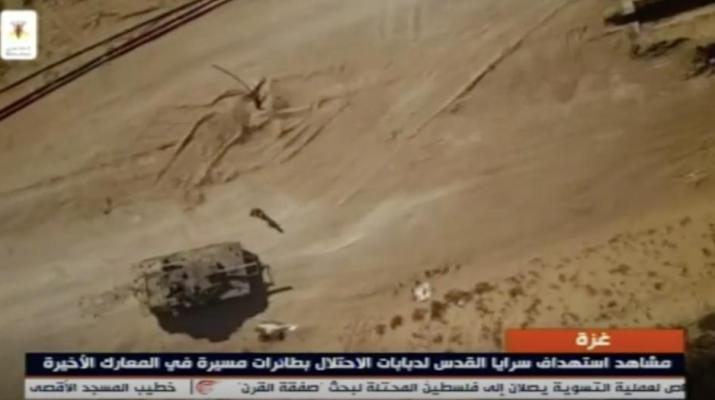 ifmat - Iran-backed terrorists release video claiming first drone strike on Israeli forces