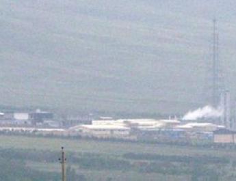ifmat - Iran regime begins unlimited production of enriched uranium