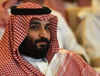 ifmat - Iran regime ordered attacks on Aramco pipeline says Saudi Prince