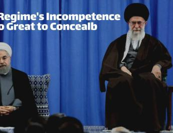 ifmat - Iranian incompetence is too great to conceal