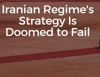 ifmat - Iranian regime strategy is doomed to fail