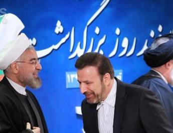 ifmat - Rouhani says the deadline set for withdrawing from the agreement is non-negotiable