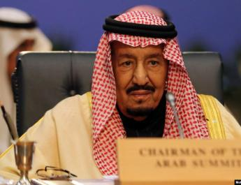 ifmat - Saudi King calls for urgent Atab summit amid rising tensions with Iran