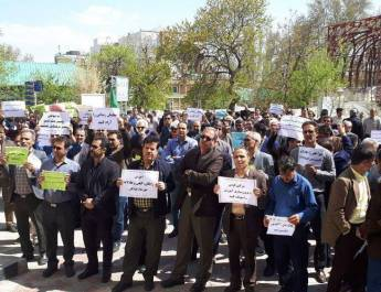 ifmat - Teachers protest against plunder and repression by mullahs regime