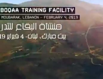 ifmat - US State Department releases video on Quds Force training facility in Lebanon