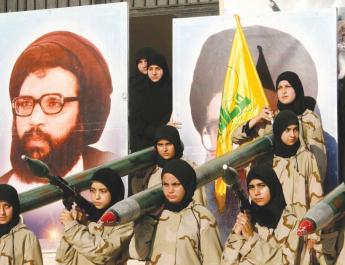 ifmat - US sanctions are limiting Iran ability to fund Hezbollah