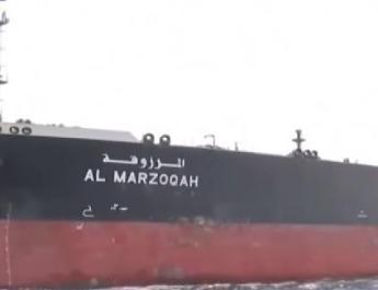 ifmat - US says Iran and proxies behind damaging ship attacks