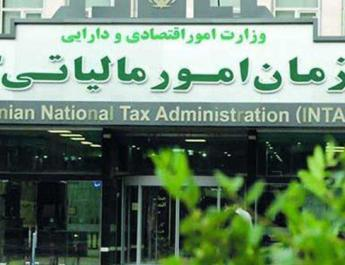 ifmat - Corrupted tax system in Iran