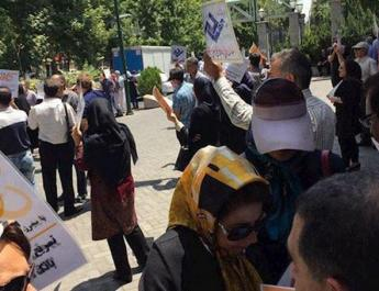 ifmat - Customers of Iranian credit institutions continue protests