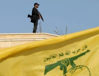 ifmat - Hezbollah members rise in Germany