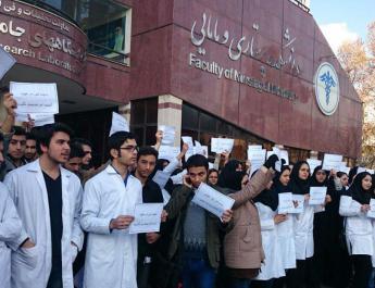 ifmat - Horrible condition of nurses under Iran Regime