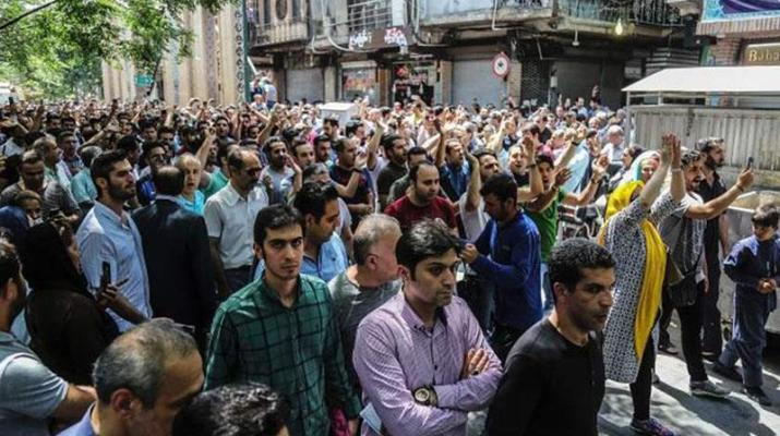 ifmat - Iran Regime works to revoke protections for activists and minorities