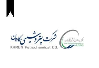 ifmat - Karun Petrochemical Company
